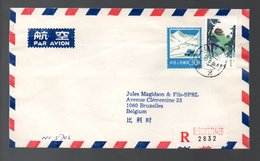 Eijing China National Stamp Corporation > Belgium (v-44) - 1949 - ... Volksrepubliek