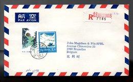 Eijing China National Stamp Corporation > Belgium (v-45) - 1949 - ... Volksrepubliek