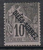 DIEGO-SUAREZ N°17 N* - Unused Stamps