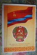 Kazakhstan - Postcard The State Emblem And State Flag Of The Kazakh Soviet Socialist Rep - 1956 - Rare! - Kazakhstan