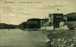 ZELENIKA BOCCHE DI CATTARO    MONTENEGRO - Montenegro