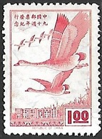 Tiawan 1968  Sc#1566  1Yuan  Goose  MNH  2016 Scott Value $9 - Ungebraucht