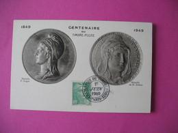 Carte Maximum France  1949  N° 809 - Cartoline Maximum