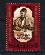 TURKMENISTAN 1993, 1 Valeur URSS / SU Surchargée / Overprinted,  260 ANS MAKHTOUMKOULI. R148 - Turkménistan