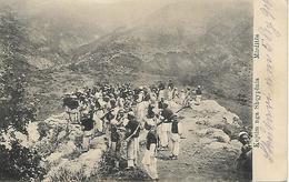 1916 - MIRDITA, Gute Zustand, 2 Scan - Albanien