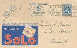 ZZ907 - Entier Postal Publibel Margarine SOLO à MERXEM - Lion Héraldique 50 C - LIEGE 1934 - Publibels