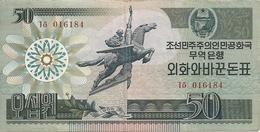 COREE DU NORD 50 WON 1988 VF P 30 - Corea Del Nord
