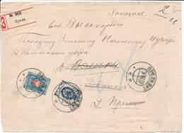 Russian Latvia : Registered Domestic Cover - 7 November 1907 Preli Preiļi To Dvinsk Daugavpils - Covers & Documents