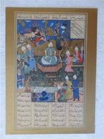 Gravure Sur Papier Impression Or Le Roi Djemchid Et Sa Cour  Reproduction D'une Miniature Du XVI° Siècle - Histoire
