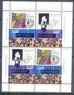 K4- SLOVENIA 1995. SE-TENANT 50th ANNIVERSARY OF UNO UNITED NATION & FAO ORGANIZATIONS. - Slovenia