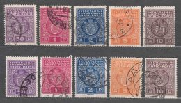 Yugoslavia Kingdom Porto Two Used Sets: 1931 Mi#64-68 I And II - With And Without Engravers Inscription On Bottom Rand - 1931-1941 Königreich Jugoslawien