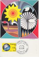 Carte Maximum  1er  Jour   FRANCE   ENERGIES  NOUVELLES      ODEILLO  Et  NANDY    1981 - Cartes-Maximum