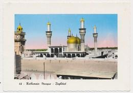IRAQ  Baghdad, KATHUMAIN MOSQUE Nice Old Photo Postcard - Iraq
