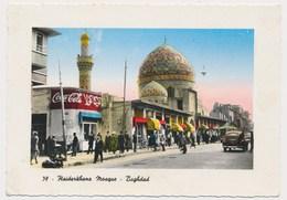 IRAQ  Baghdad,  HAIDERKHANA MOSQUE PUBLICITE COCA COLA, 1965 Nice Stamp Old Postcard - Iraq