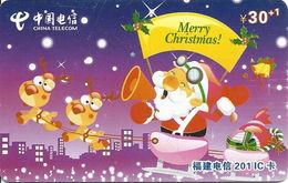 China Telecom Christmas Phone Card With Smart Chip - Phonecards