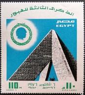 Egypt  1976 - Unused Stamps