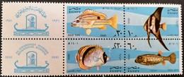 Egypt  1982 50th. Anniv. Of Al-Ghardaka Marine Biological Station - Unused Stamps
