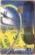 El Salvador - ELS-PUB-121, CTE Antel, Promotional, 2 ₡, Mint NSB - El Salvador