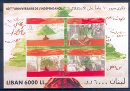 K9- Lebanon Liban 2003 60th Anniversary Of Independence. - Lebanon