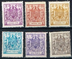 Timbre Móvil 1960-76, 20,30,40 & 75 Cts, 1 & 1,50 Pts - Fiscales