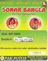 GREECE - Sonar Bangla Prepaid Card 5 Euro, Used - Greece