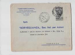 15030 CATANIA SORVEGLIANZA X VENEZIA ONORANZE A GAUDENZIO FERRARI - 1946-.. République