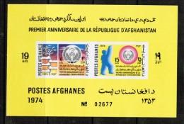 AFGHANISTAN  Scott # 900 And 903a** VF MINT NH Souvenir Sheet SS-217 - Afghanistan
