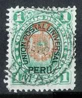 PERÙ-Yv. 54-N-12059 - Pérou