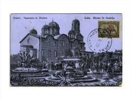 Bulgaria - Sofia - Kirche St. Nedelja - 1921 - NICE STAMP Thrace Interallie - Bulgaria