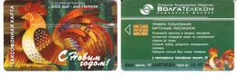 Phonecard   Russia. Kirov  1000 Units Quantity:1000 Pcs 01.03.06 - Russia
