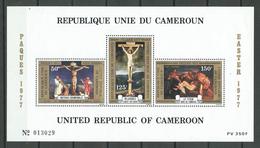 Cameroun Bloc-feuillet YT N°11 Pâques 1977 Neuf ** - Cameroon (1960-...)