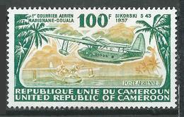 Cameroun Poste Aérienne YT N°262 Sikorski S43 Oblitéré ° - Cameroon (1960-...)