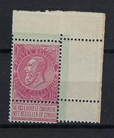 N°64-Cu (versprongen Tanding) MNH ** POSTFRIS ZONDER SCHARNIER COB € +++390,00 SUPERBE - 1893-1900 Fine Barbe