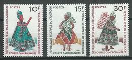 Cameroun YT N°489/491 Poupées Camerounaises Neuf ** - Cameroun (1960-...)