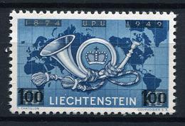 41785) LIECHTENSTEIN # 288 Postfrisch Aus 1950, 40.- € - Liechtenstein