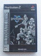 PS2 Japanese Kingdom Hearts (Ultimate Hits) / SLPM-66122 - Sony PlayStation