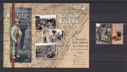 3.- PORTUGAL 2018 BATTLE OF LYS - FIRST WORLD WAR - WW1