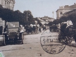 Romania Roumanie - BACAU - 1911 Traffic In Strada Centrala - Rumania