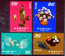 TAIWAN  1974  ART  SET  MNH - Unused Stamps