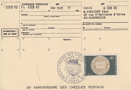 Carte  Maximum  1er  Jour  FRANCE  Cinquantenaire  Des  CHEQUES  POSTAUX   1968 - Cartes-Maximum
