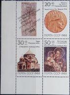 Russia, USSR, 1988, Mi. 5911-13, Y&T 5573-75, Sc. B149-51, SG 5957-5959, Armenian Earthquake Relief, Christianity, MNH - 1923-1991 USSR