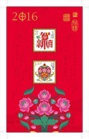 China 2015 2016 Happy New Year Greeting Monkey Special Sheetlet Series 10  Goat - Chines. Neujahr