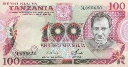 Tanzania 100 Shilingi, P-8d (1977) UNC - Tansania