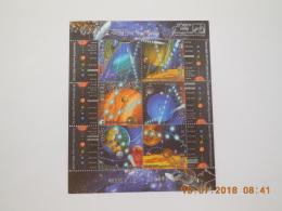 Sevios / Surimane / Stamp **, *, (*) Or Used - Suriname