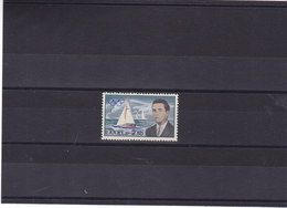 GRECE 1960 CONSTANTIN Yvert 725  NEUF** MNH - Grèce