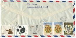 1943 - CHINA - Luftpost Beleg Nach Schweden Seltener Bedarfsbeleg - 1949 - ... Volksrepublik