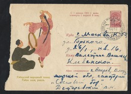 378d.Uzbek Folk Dance. The Mail Of 1961 Passed Kirzhach-Pokrovsky Moscow. Infrequent Stamp. - 1923-1991 USSR