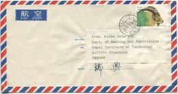 1946 - CHINA - Luftpost Beleg Nach Schweden Seltener Bedarfsbeleg - 1949 - ... République Populaire
