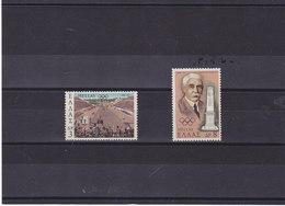 GRECE 1971 JEUX OLYMPIQUES Yvert 1050-1051 NEUF** MNH - Grèce