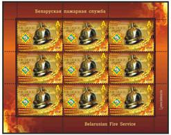 Belarus 2018 Belarusian Fire Service Fire Department Weißrussland - Bielorrusia